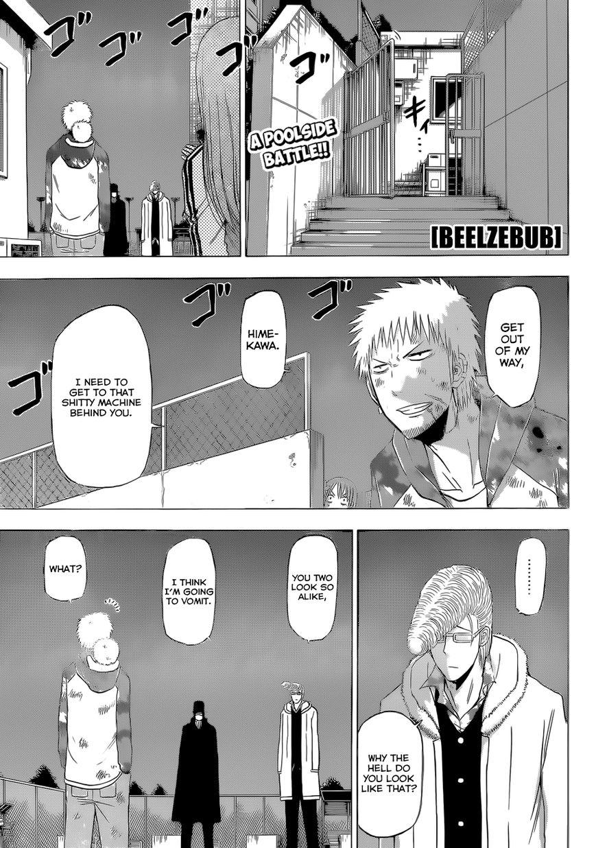 Beelzebub 217 Page 2