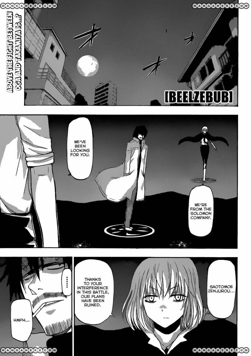 Beelzebub 219 Page 2