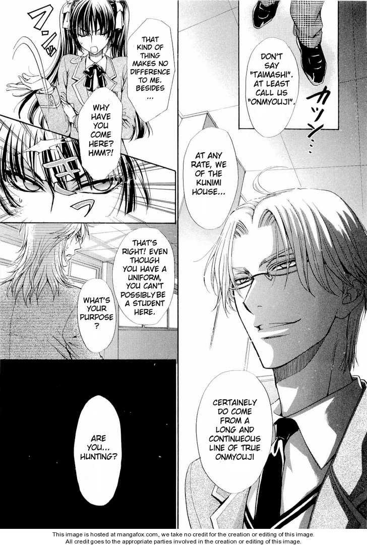Atsumare! Gakuen Tengoku 4 Page 2