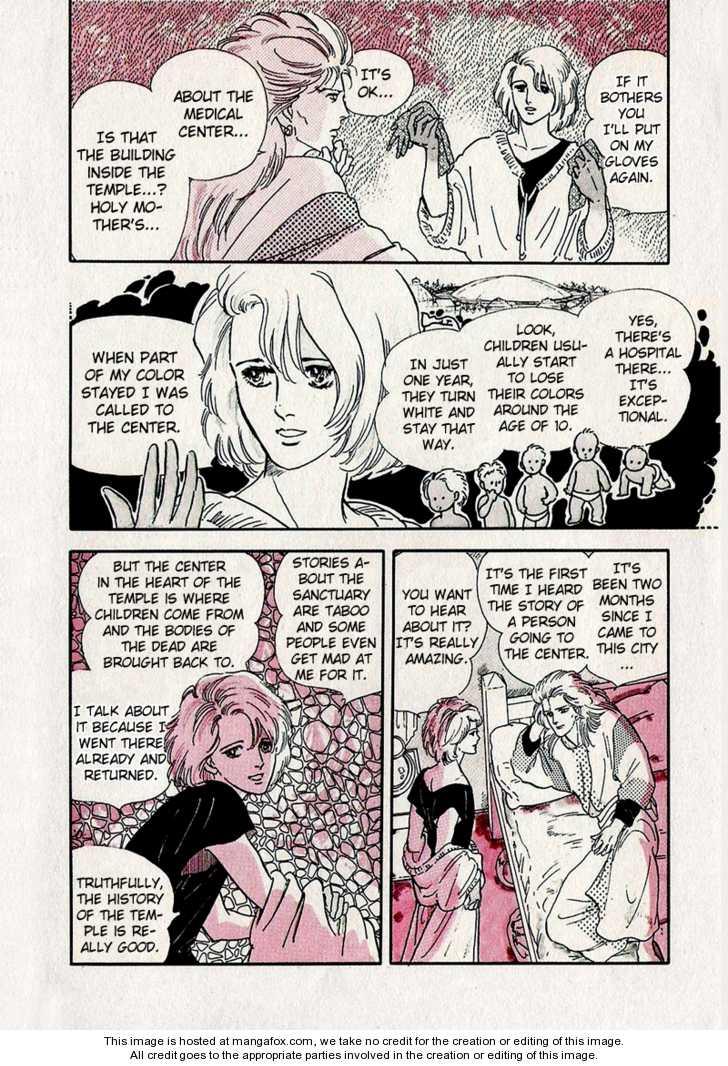 Marginal 1.2 Page 2