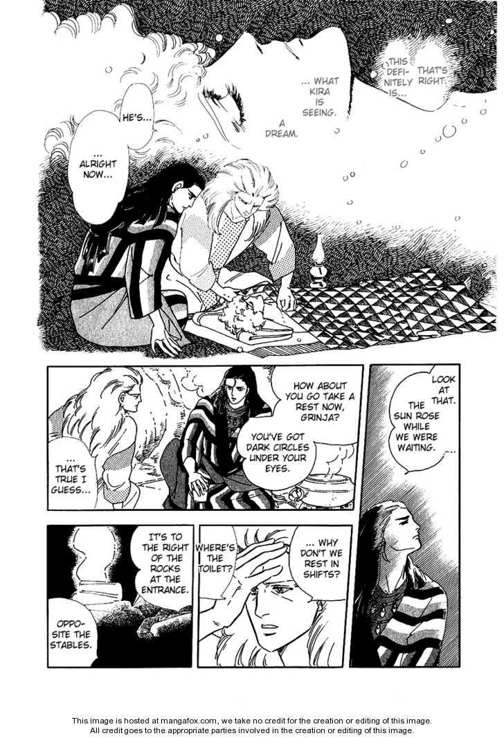 Marginal 3 Page 2