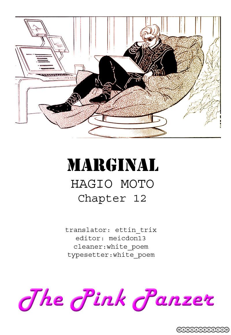 Marginal 12 Page 1