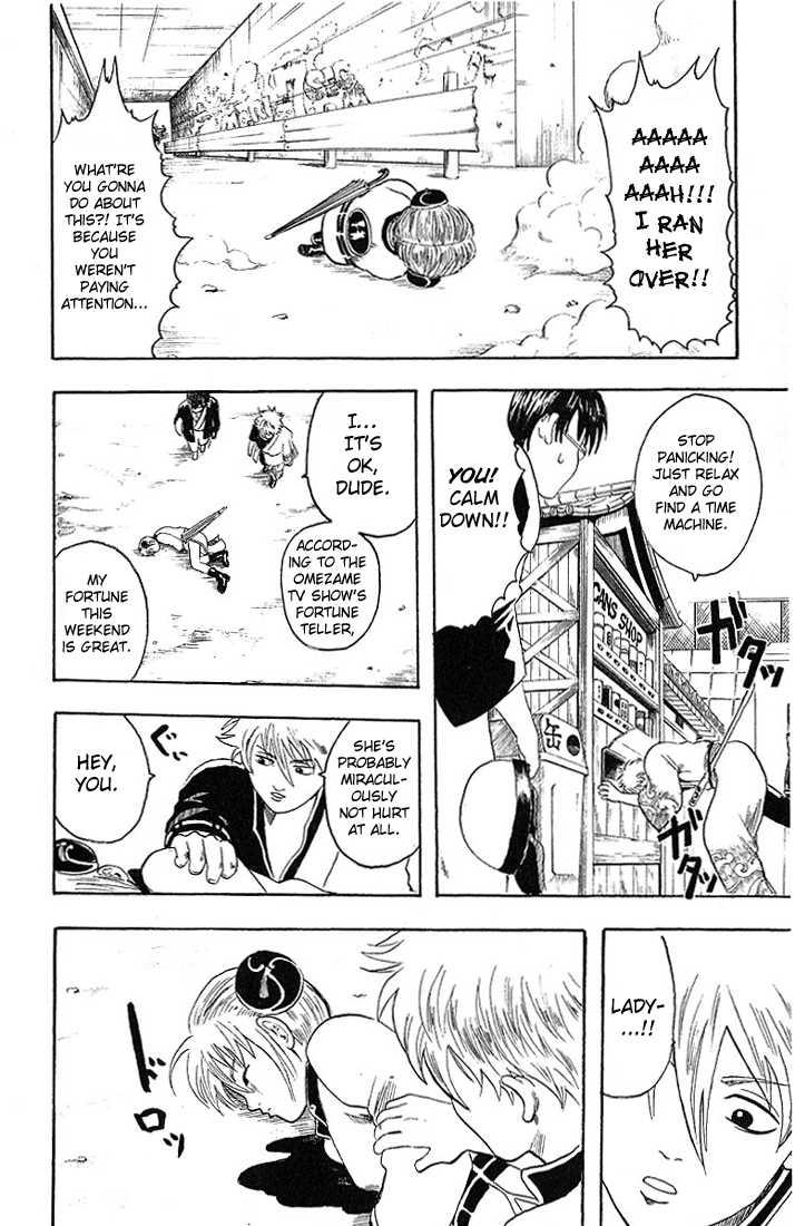 Gintama 3 Page 4
