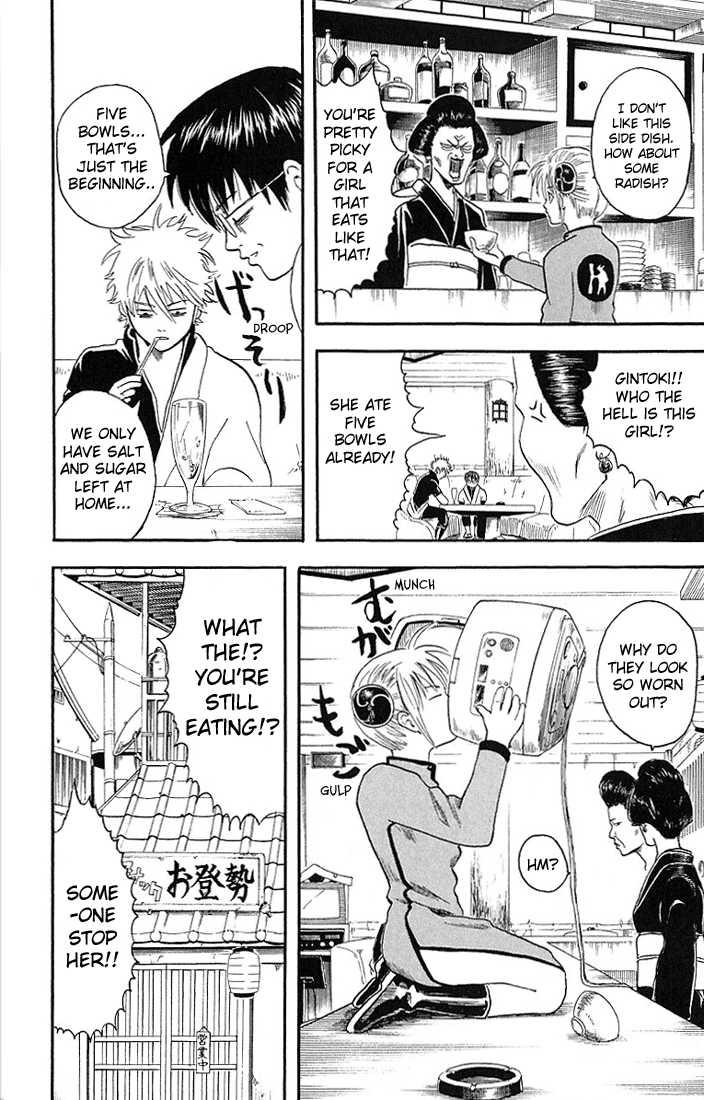 Gintama 4 Page 2