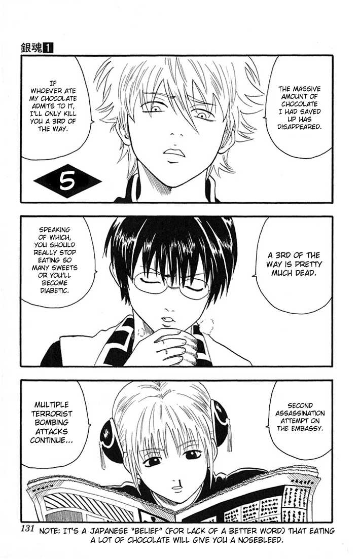 Gintama 5 Page 1