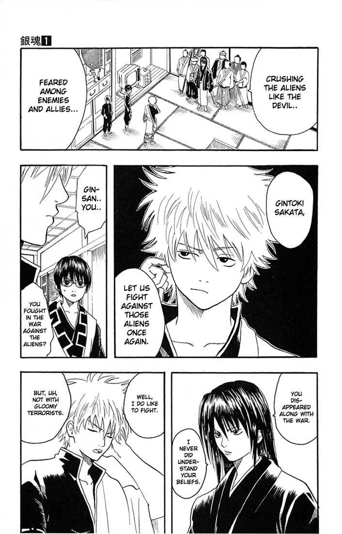 Gintama 6 Page 3