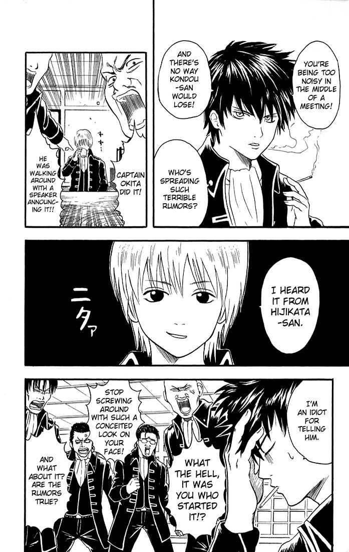 Gintama 9 Page 2