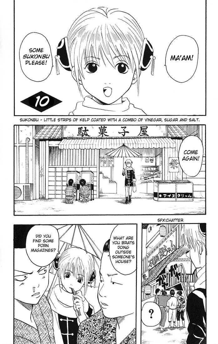 Gintama 10 Page 1