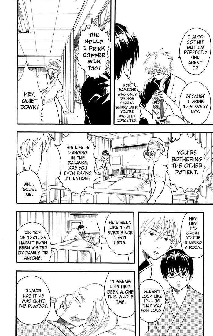 Gintama 11 Page 2
