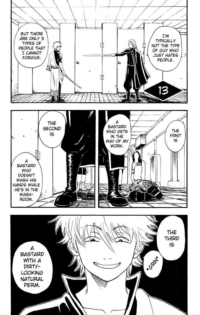 Gintama 13 Page 1