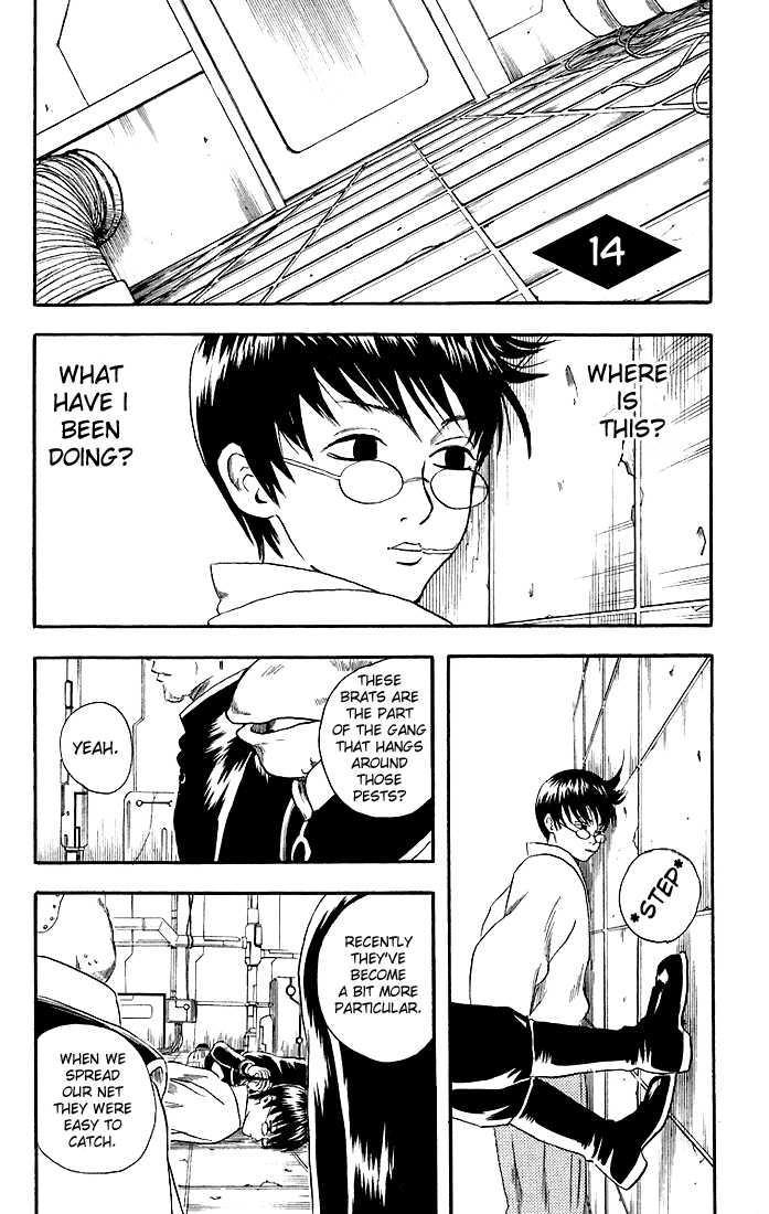 Gintama 14 Page 3