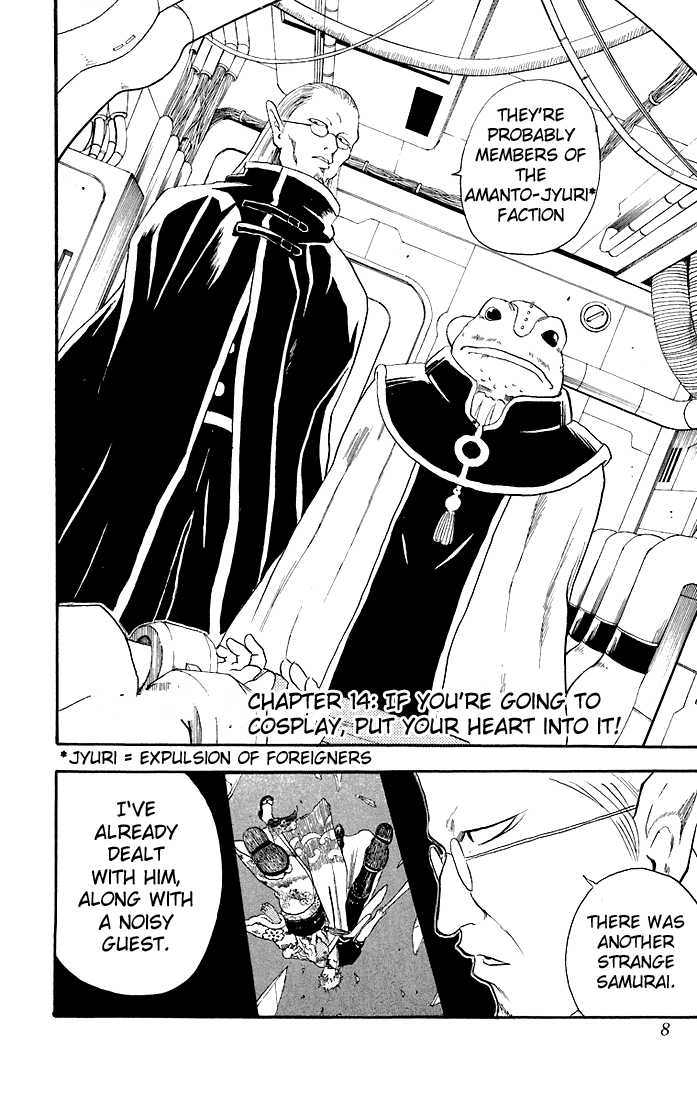 Gintama 14 Page 4