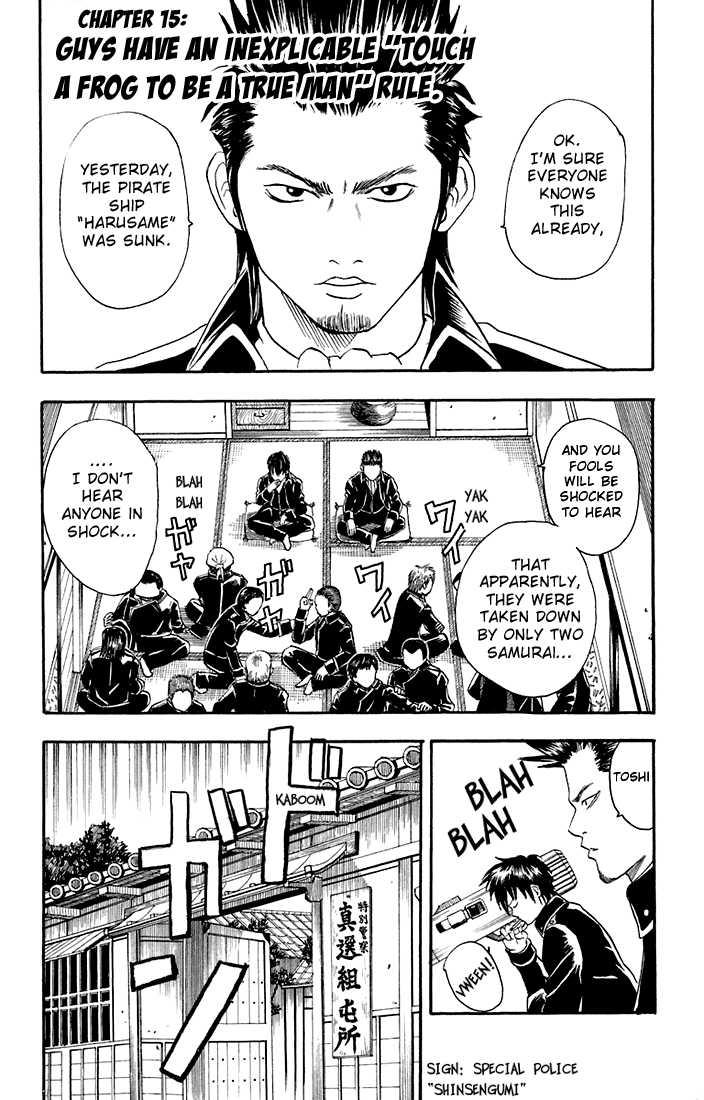 Gintama 15 Page 1