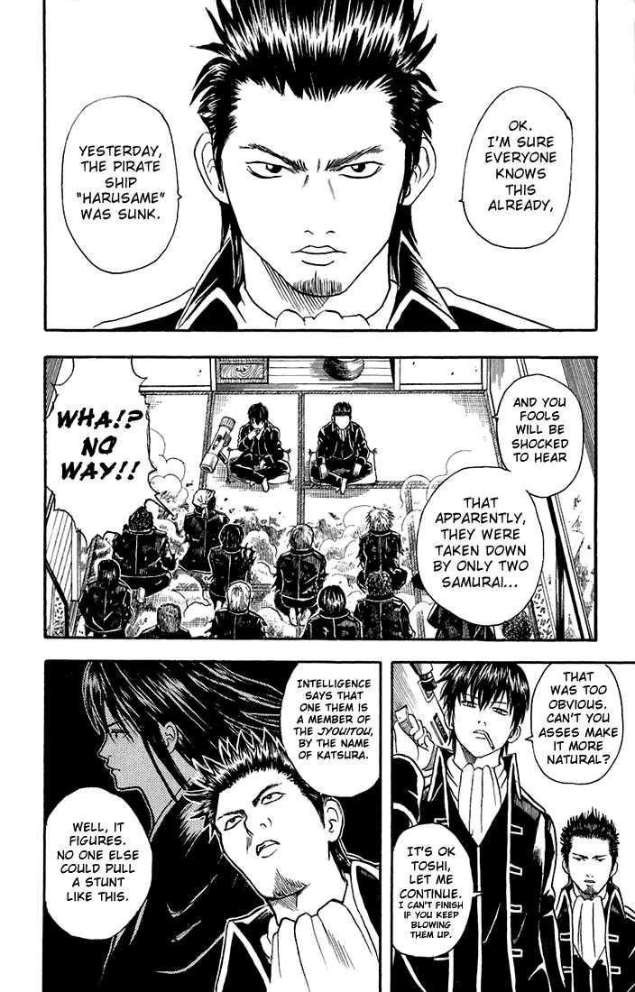 Gintama 15 Page 2
