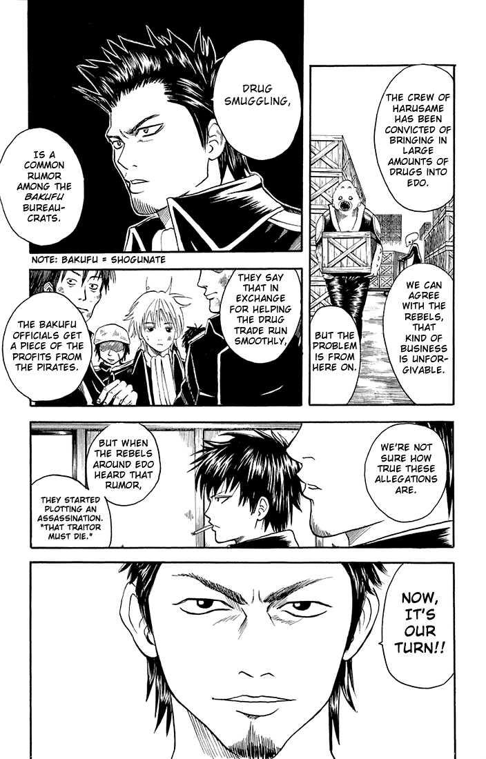 Gintama 15 Page 3