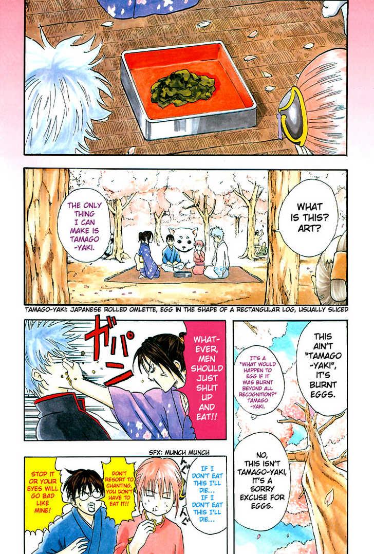 Gintama 17 Page 3
