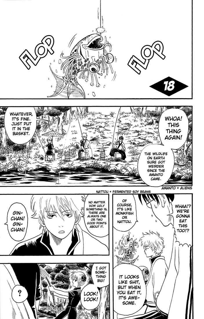 Gintama 18 Page 1