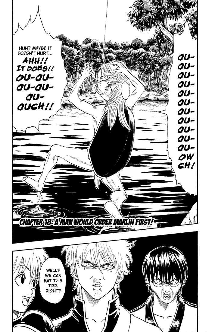 Gintama 18 Page 2