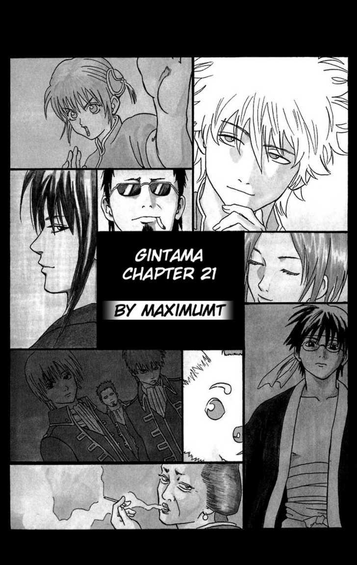 Gintama 21 Page 2