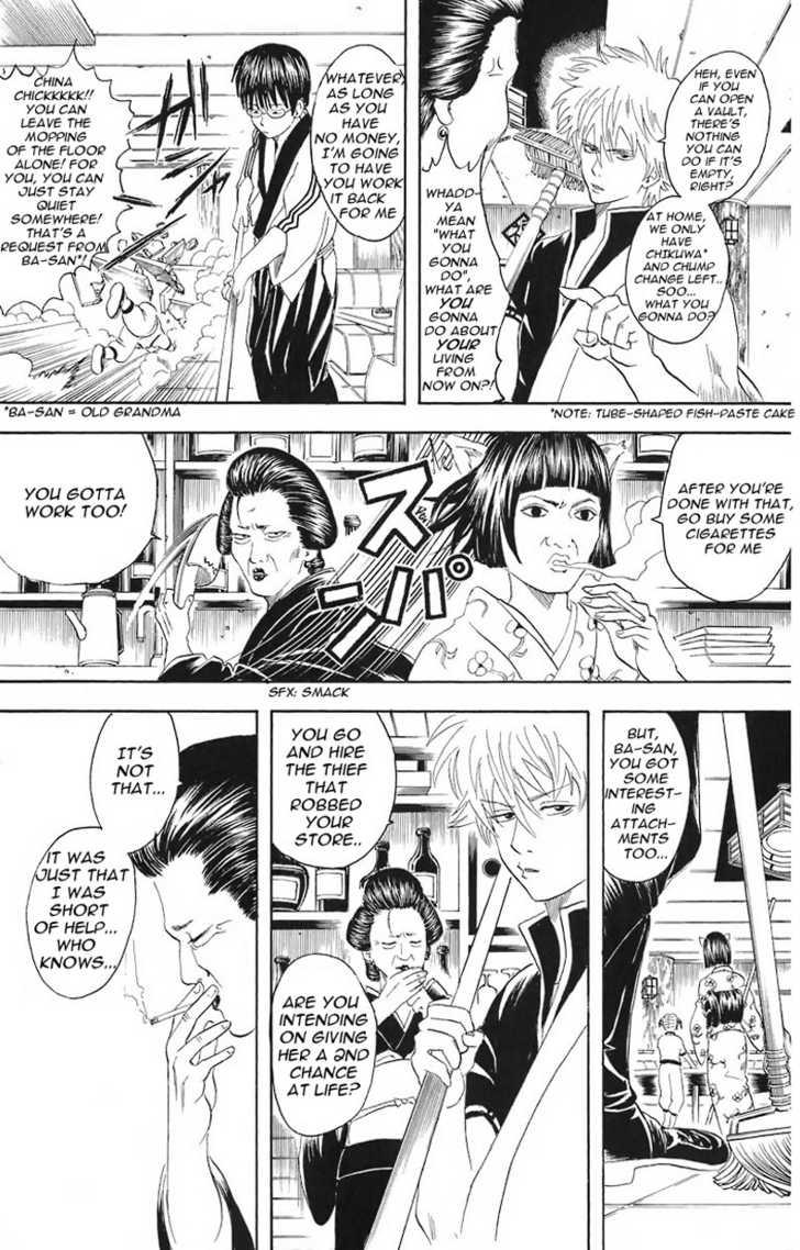Gintama 24 Page 4