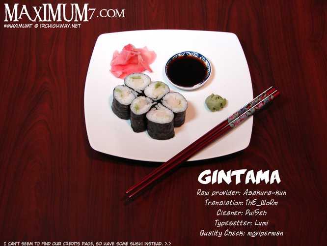 Gintama 25 Page 1