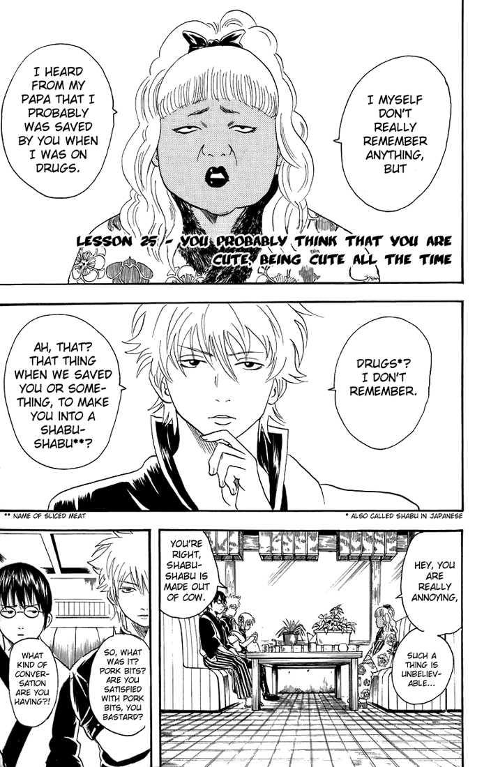 Gintama 25 Page 2