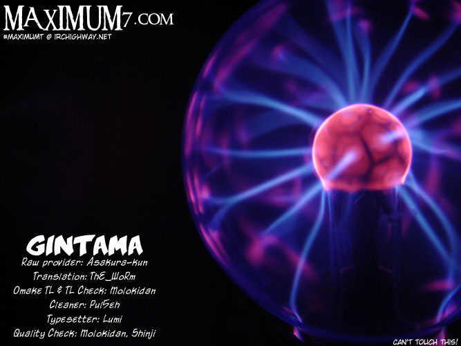 Gintama 29 Page 1