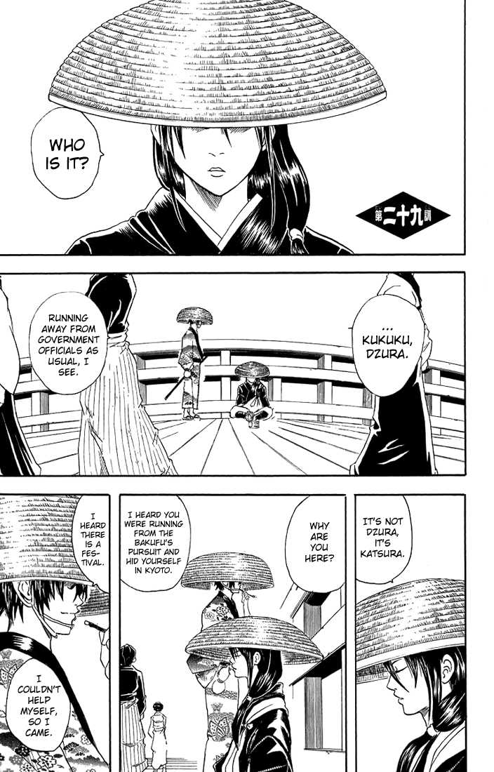 Gintama 29 Page 2