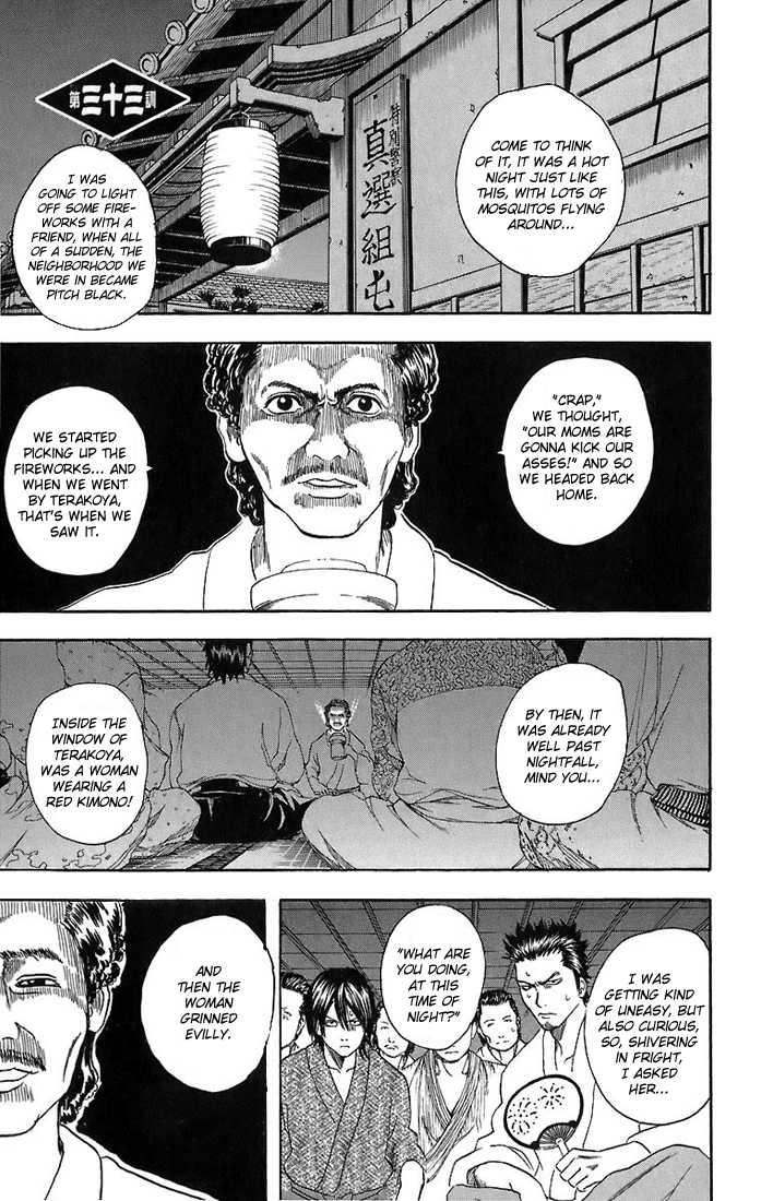 Gintama 33 Page 2