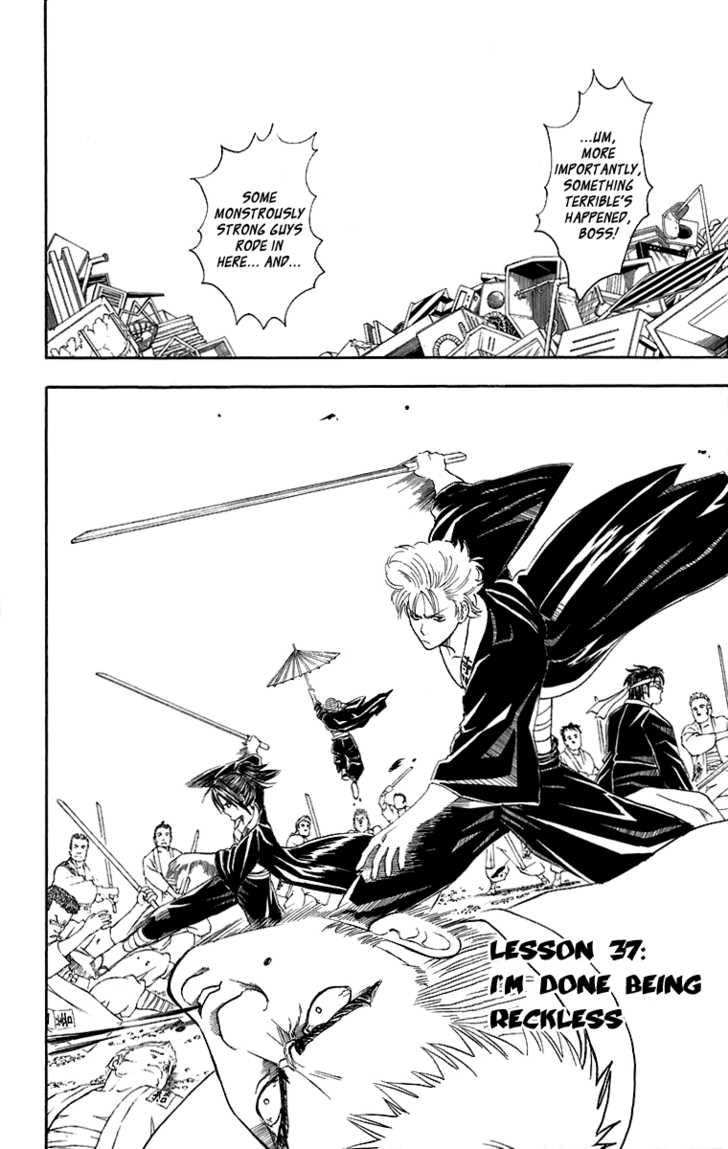 Gintama 37 Page 3