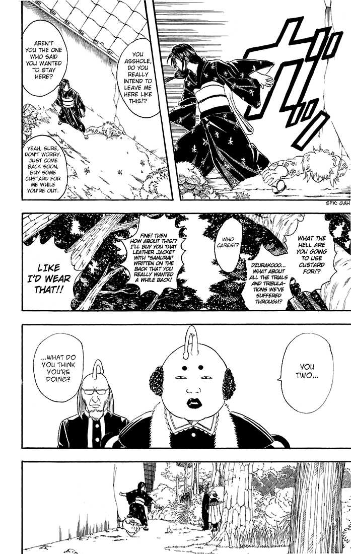 Gintama 39 Page 3