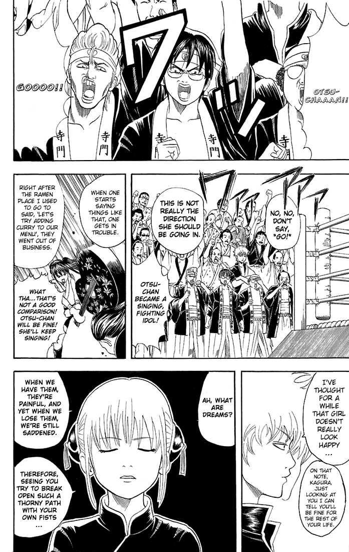 Gintama 42 Page 3
