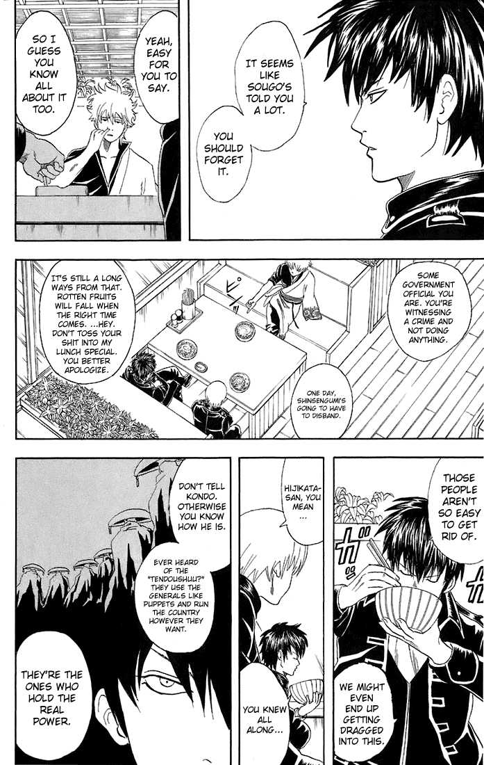 Gintama 43 Page 3