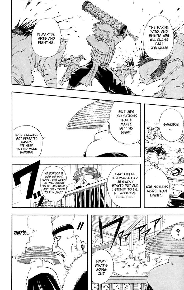 Gintama 44 Page 2