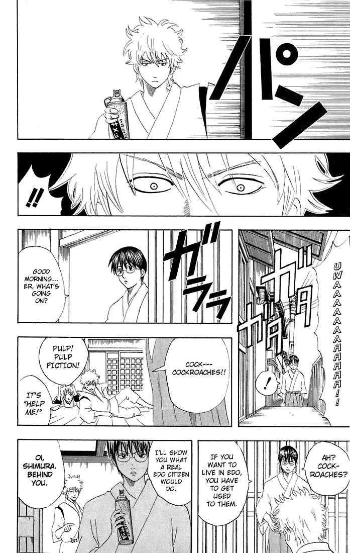 Gintama 47 Page 2