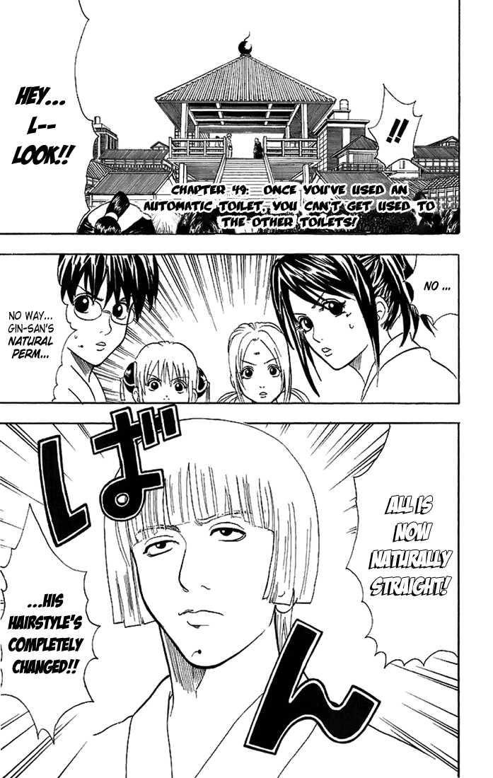 Gintama 49 Page 1
