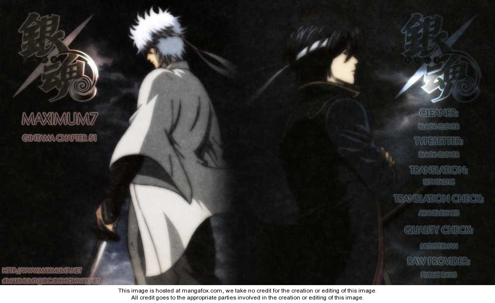 Gintama 51 Page 1