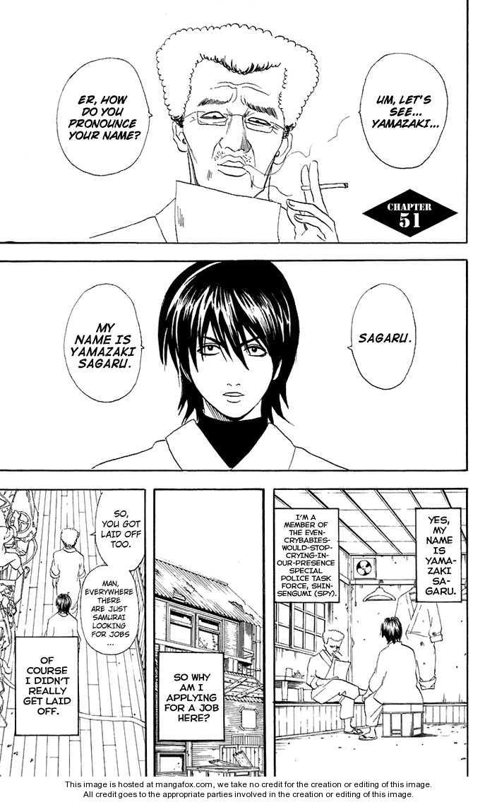 Gintama 51 Page 2