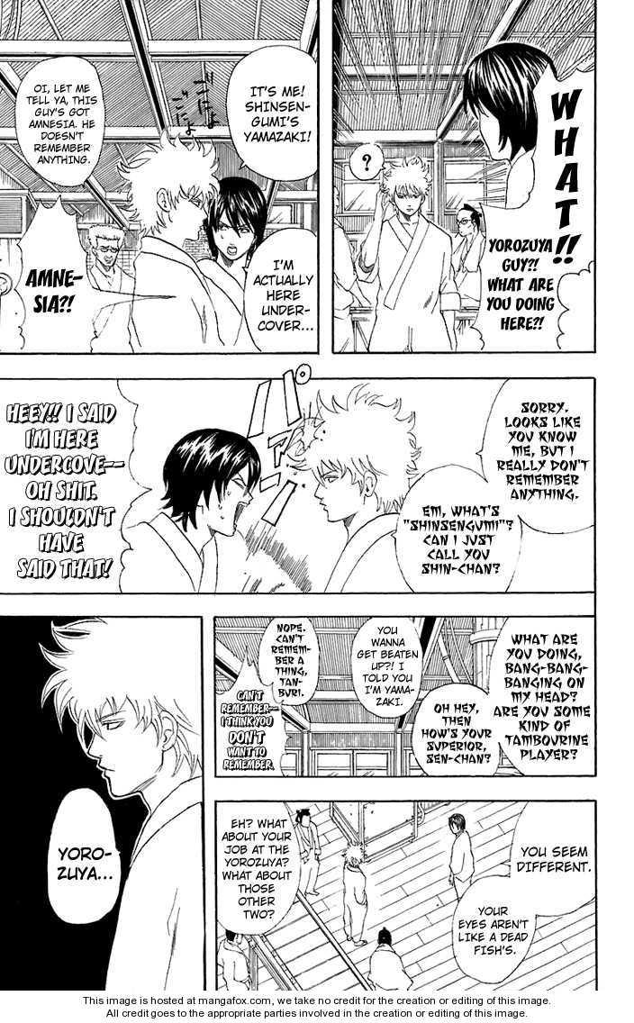 Gintama 51 Page 4