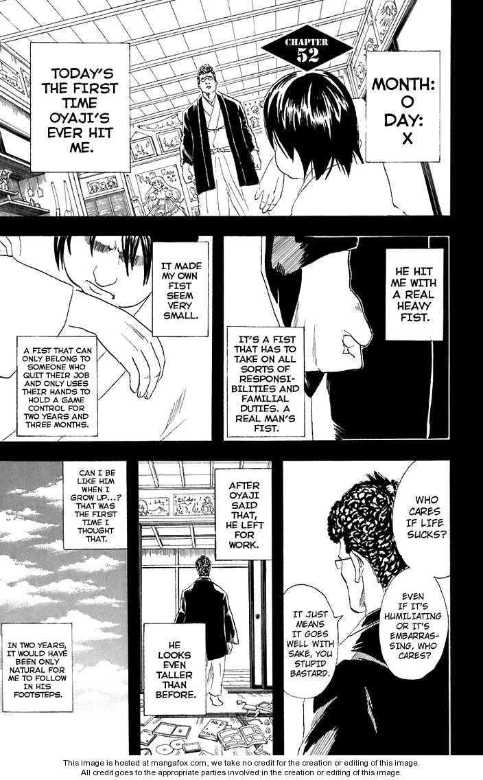 Gintama 52 Page 2