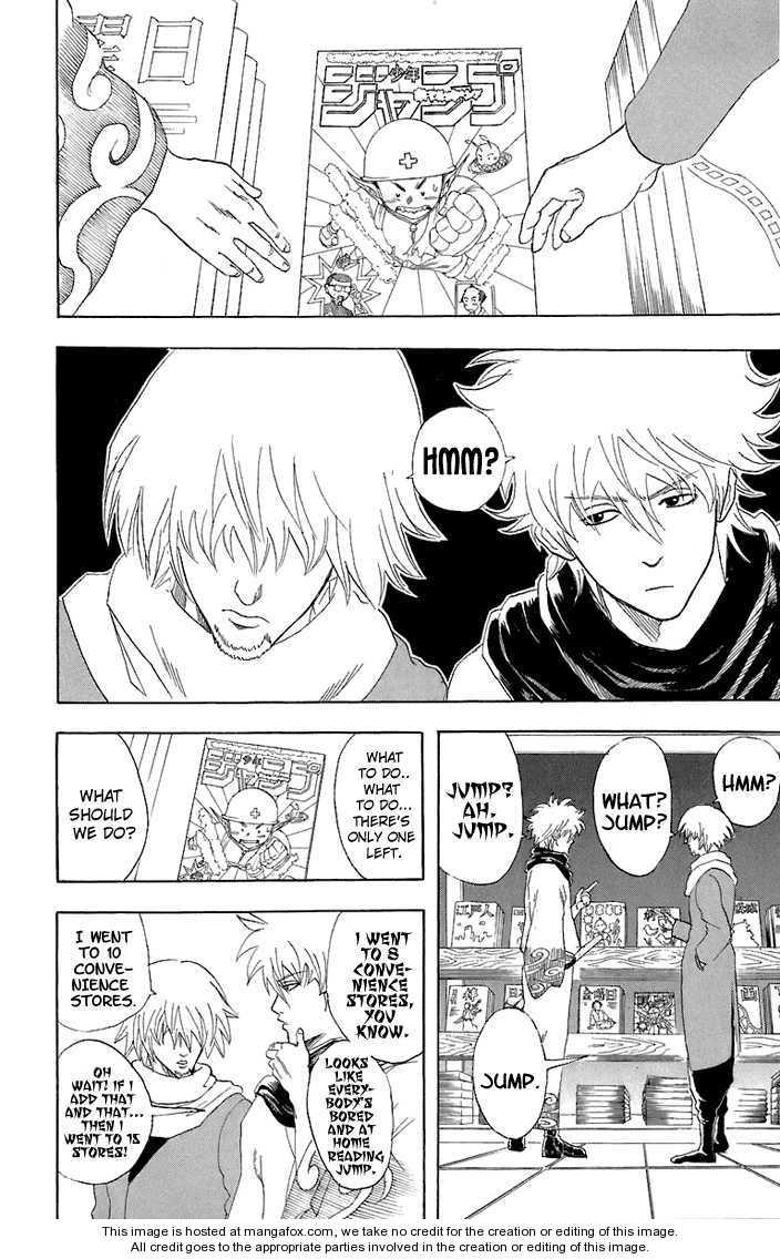 Gintama 53 Page 3