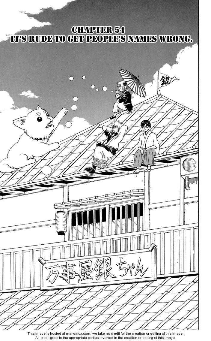Gintama 54 Page 4