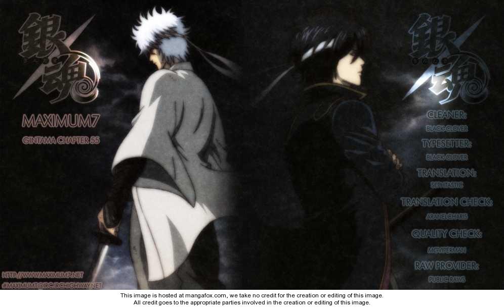 Gintama 55 Page 1