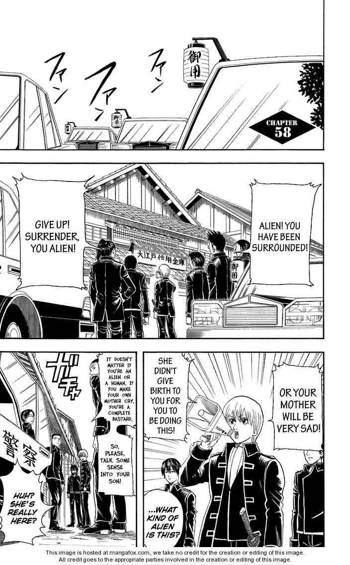 Gintama 58 Page 2