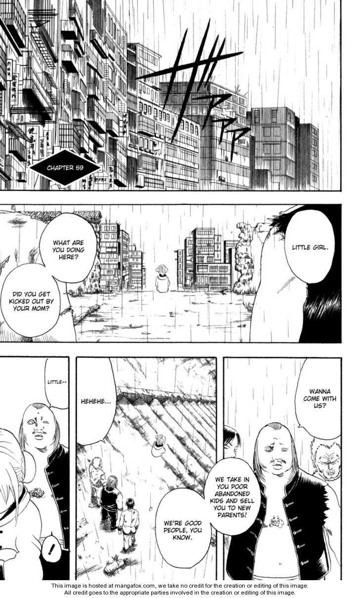 Gintama 59 Page 2