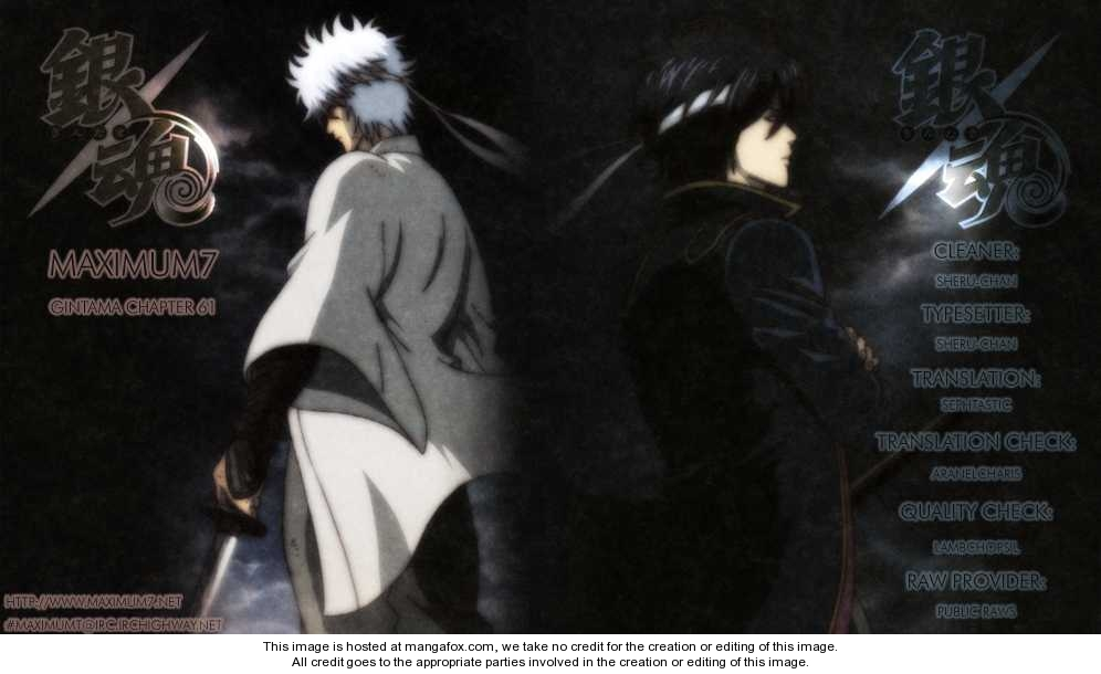 Gintama 61 Page 1