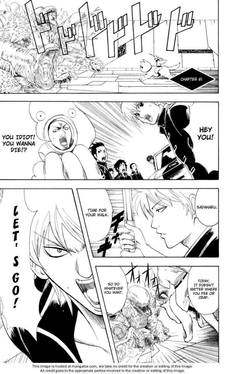 Gintama 61 Page 2
