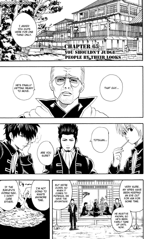 Gintama 65 Page 2