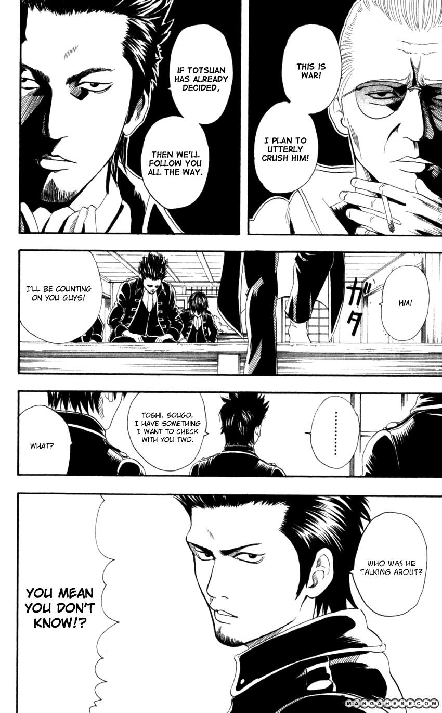 Gintama 65 Page 3