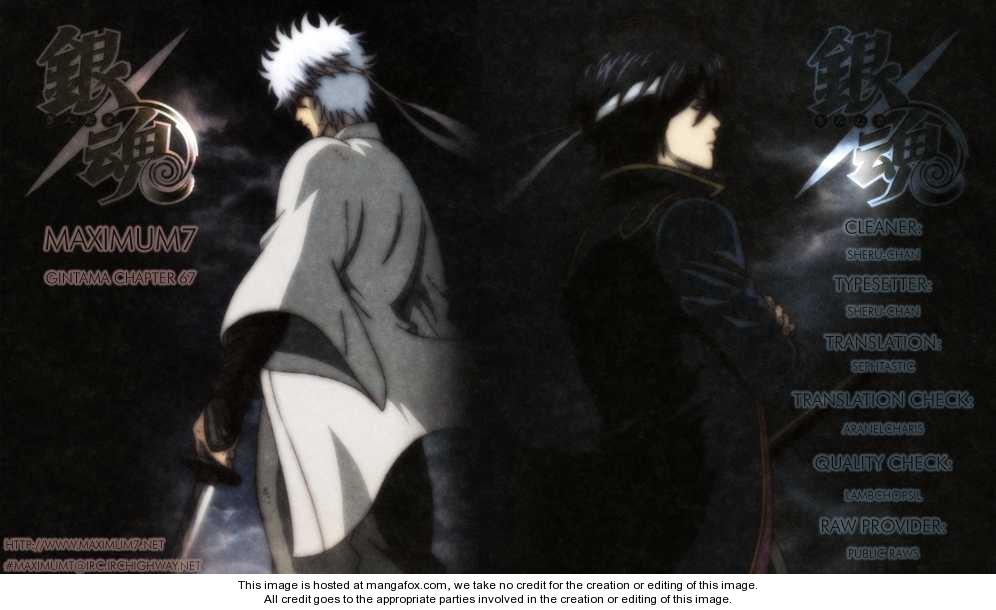 Gintama 67 Page 1
